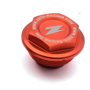 Brake reservoir cover KTM (all 04-13) rear orange