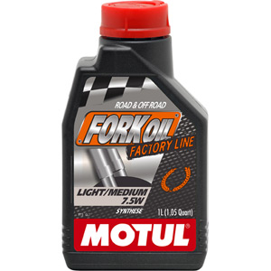 Factory Line light / medium 7.5W fork oil 1 litre
