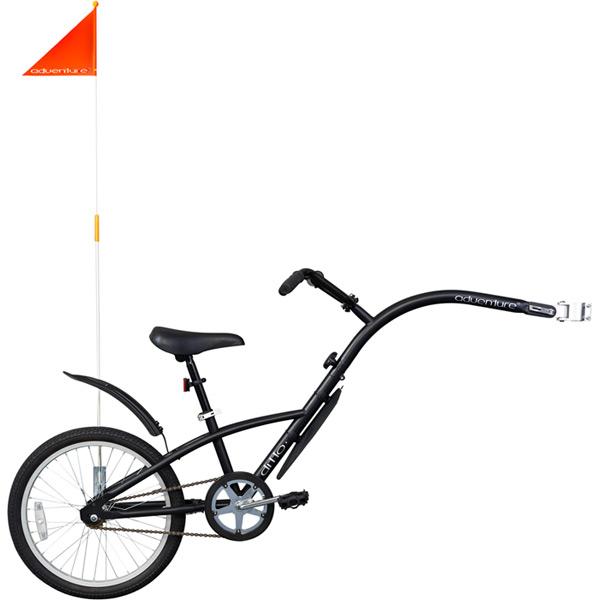 Ditto One trailer bike, uni-size - matt black