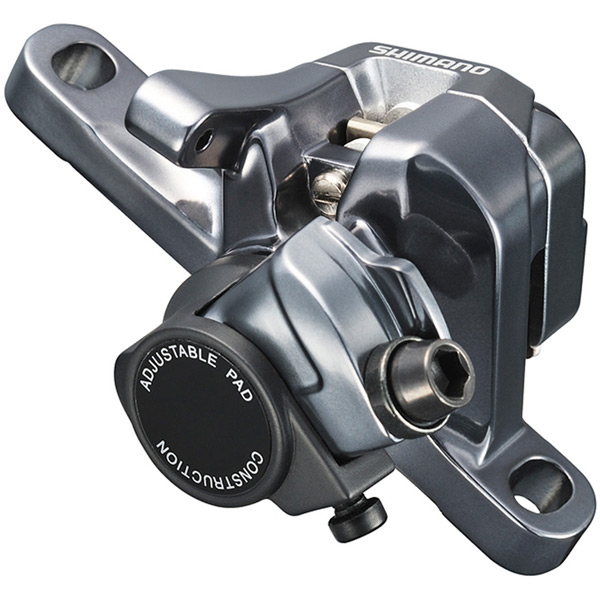 BR-CX77 calliper, without rotor, post mount, front or rear